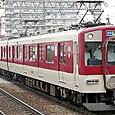 近畿日本鉄道 1233系 2連 1341F② モ1233形 Mc 1241