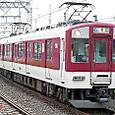 近畿日本鉄道 1230系 2連 1231F① モ1230形ワンマンカー 1231 名古屋線系統用 インバータ制御車