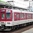 近畿日本鉄道 1253系 2連 1256F① モ1253形 1256  大阪線系統用 インバータ制御車