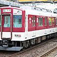 近畿日本鉄道 1230系 2連 1231F② ク1330形ワンマンカー 1331 名古屋線系統用