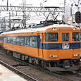 近畿日本鉄道 12400系4連 01F④ モ12400形 12401 サニーカー