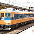 近畿日本鉄道 12400系4連 01F① ク12500形 12501 サニーカー
