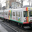 近畿日本鉄道 2050系 2052F① モ2050形(偶) 2052 名古屋線用 広告塗装