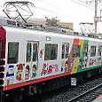 近畿日本鉄道 2050系 2052F② モ2050形(奇) 2051 名古屋線用 広告塗装