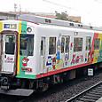 近畿日本鉄道 2050系 2052F③ ク2150形 2151 名古屋線用 広告塗装