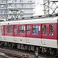 近畿日本鉄道 1435系 35F① モ1435形 1435 三菱製VVVF制御車編成 大阪線用