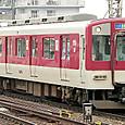 近畿日本鉄道 1435系 35F② ク1535形 1535 三菱製VVVF制御車編成 大阪線用