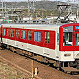 近畿日本鉄道 1437系 45F① モ1437形 1445 三菱製VVVF制御車編成 大阪線用