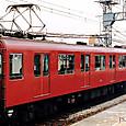 *近畿日本鉄道 1470系 1480F② モ1470形(奇数車) 1479