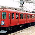 *近畿日本鉄道 1470系 1480F① モ1480形(偶数車) 1480