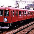近畿日本鉄道 1470系  ク1590形 1593