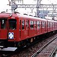 近畿日本鉄道 1470系  ク1590形 1594