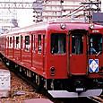 *近畿日本鉄道 2400系 ク2590形 2591