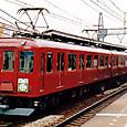 *近畿日本鉄道 1480系  1482F① モ1480形(偶数車) 1482 マルーン色