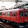 *近畿日本鉄道 1480系冷房改造車 1498F① モ1480形(偶数車) 1498 マルーン色