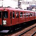 *近畿日本鉄道 1480系  ク1580形 1586 マルーン色