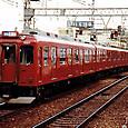 *近畿日本鉄道 1480系冷房改造車 1498F③ ク1580形 1587 マルーン色