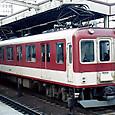 近畿日本鉄道 1480系 1484F① モ1480形(偶数車) 1484 新塗装