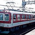 近畿日本鉄道 1480系冷房改造車 1486F モ1480形(偶数車) 1486 新塗装