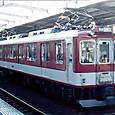 近畿日本鉄道 1480系 冷房改造車 1494F① モ1480形(偶数車) 1494 新塗装