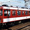 *近畿日本鉄道 1480系 冷房改造車  サ1550形 1555 新塗装