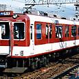 近畿日本鉄道 1480系 冷房改造車 1580形 1586 新塗装