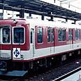 近畿日本鉄道 1480系  ク1590形 1592 新塗装