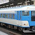 近畿日本鉄道 15200系 あおぞらⅡ 01F+03F① ク15100形 15103 団体専用車(もとク12317)