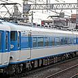 近畿日本鉄道 15200系 あおぞらⅡ 01F+03F② モ15200形 15203 団体専用車(もとモ12217)