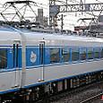 近畿日本鉄道 15200系 あおぞらⅡ 01F+03F④ モ15250形 15251 団体専用車(もとモ12041)