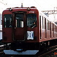 近畿日本鉄道 名古屋線 1600系増結用Tc ク1750形 ク1752