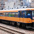 近畿日本鉄道 16000系 16008F① モ16000形 16008  南大阪線吉野線特急用