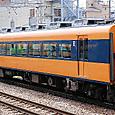 近畿日本鉄道 16000系 16008F② サ16150形 16158  南大阪線吉野線特急用