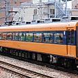近畿日本鉄道 16000系 16008F③ モ16050形 16058  南大阪線吉野線特急用