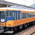 近畿日本鉄道 16000系 16008F④ ク16100形 16108  南大阪線吉野線特急用