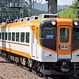 近畿日本鉄道 16000系 09F①  モ16000形 16009  南大阪線吉野線特急 新塗装車