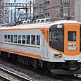 近畿日本鉄道 16010系 リニューアル車11F 南大阪線吉野線特急用