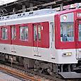 近畿日本鉄道 1620系4連 1622F① モ1620形 1622 VVVFインバータ制御車 大阪線系統用