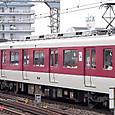 近畿日本鉄道 1620系6連 1641F① モ1620形 1641 VVVFインバータ制御車 大阪線系統用