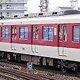 近畿日本鉄道 1620系6連 1641F② サ1770形 1791 大阪線系統用
