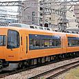 近畿日本鉄道 *16400系 16402F 南大阪線吉野線特急用