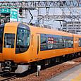 近畿日本鉄道 16600系 01F ① ク16600形 16601 南大阪線吉野線特急用