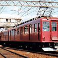 近畿日本鉄道 名古屋線 1810系 1811F② モ1810形 モ1811