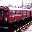 近畿日本鉄道 名古屋線 1800系 1803F① ク1900形 ク1903