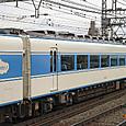 近畿日本鉄道 18200系2連+4連 03F+01F③ モ18200形 18201 旧「あおぞらⅡ」