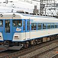 近畿日本鉄道 18200系2連+4連 03F+01F⑥ ク18300形 18301 旧「あおぞらⅡ」