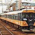 *参考;近畿日本鉄道 18200系 「ミニエースカー」