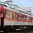 近畿日本鉄道 2000系3連 07F② モ2000形 2013 名古屋線系統用 ワンマン改造未施工編成
