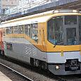 近畿日本鉄道 20000系 01F① ク20100形 20101 「楽」  団体専用車
