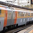近畿日本鉄道 20000系 01F③ モ20250形 20251 「楽」  団体専用車